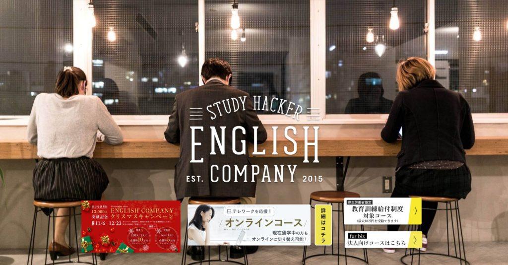 ENGLISH COMPANY