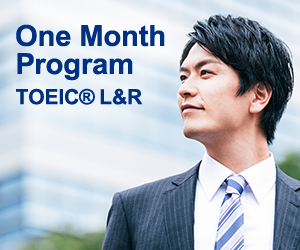 One Month Program TOEIC
