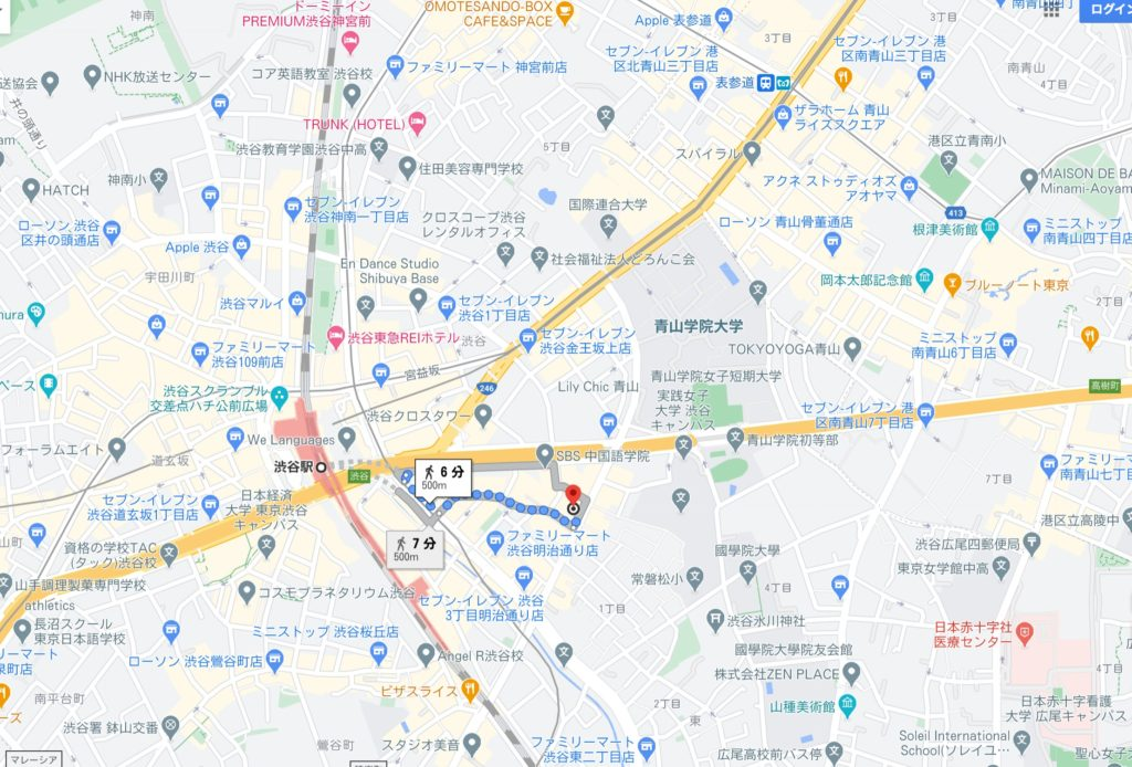 ライザップイングリッシュ 渋谷校